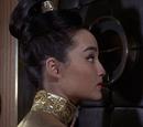 Mei-Lei