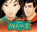 Mulan galleries