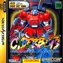 Cyberbots LE.png