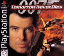 Tomorrow Never Dies (Game) weapons