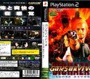 Resident Evil: Dead Aim/gallery