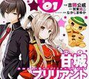 List of Amagi Brilliant Park Manga Chapters