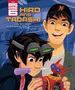 Hiro and Tadashi Book Cover.jpg