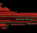 Visiri Ship