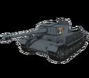 Tiger (P)