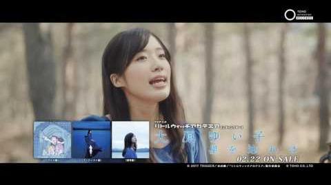 大原ゆい子「星を辿れば」ミュージックビデオ(Short Ver.)/TVアニメ『リトルウィッチアカデミア』EDテーマ