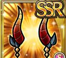 Rarity SSR Head Gear