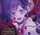 Diabolik Lovers Sadistic Song Vol.2
