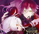 Diabolik Lovers VERSUS III Vol.1 Ayato VS Carla