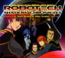 Robotech: Prelude to the Shadow Chronicles Vol 1 5