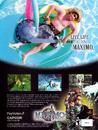 Maximo GtG pool ad.png