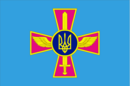 Ensign of the Ukrainian Air Force.png