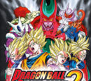 Dragon Ball Z: Raging Blast 2
