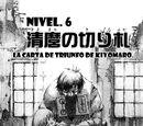 Level 6: El as en la manga de Kiyomaro