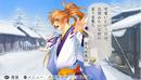 Winter Scenario - Kurou (HTN3U DLC).png
