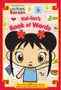 Kai-Lan's Book of Words.jpg
