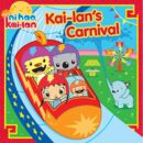 Kai-Lan's Carnival.jpg