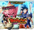 Rare Summon: Buu (Kid) Dokkan Festival