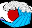 Origami Tsunamis