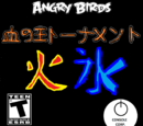 Angry Birds Blood King Tournament: Preparing for War