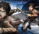 Attack on Titan Trophy Images