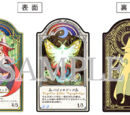 Shiny Chariot Cards