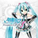 Hatsune Miku Project DIVA f (PS Vita) digital box art.jpg