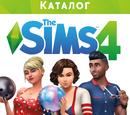 The Sims 4: Вечер боулинга Каталог