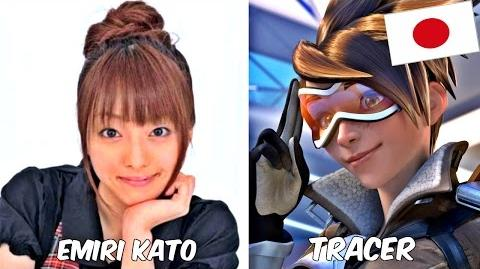 Overwatch Japanise Voice Actors Overwatch Japanese Voice Lines