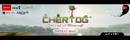 Chertog-top.png