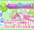 PriPara TV 2014 2nd Live December