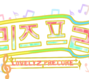 Lovelyz Pretty Cure!