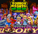 Touhou Casino Night