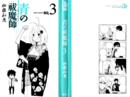 Vol 3 hard cover.png