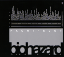 Images OST Pachislot Biohazard