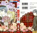 Kageki no Kuni no Alice Volume 01