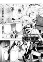 BlazBlue Variable Heart (Chapter 11 cover).jpg