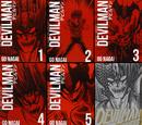 Devilman (Séries)