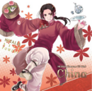 Hetalia China CD.png