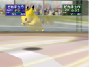 AR Pikachu PS JP.png