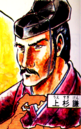 Kenshin Uesugi (NASGYM).png