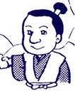 Ieyasu Tokugawa (NAZM).png