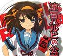 Official Fan Book Suzumiya Haruhi no Koshiki