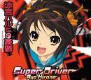 Super Driver (CD)