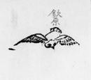 Qinyuan
