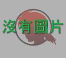 金田一太太之事件簿