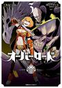 Overlord Manga Volume 3.png