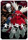 Overlord Manga Volume 4.png
