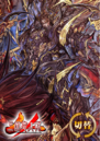 Lu Bu ST Collaboration (ROTK13PUK DLC).png