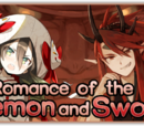 """Romance of the Demon and Sword"""